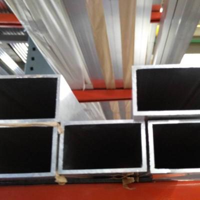 Teava rectangulara ENAW 6060